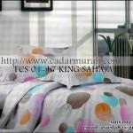 King TCS01-017