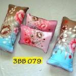 set bantal baby 3BB 079