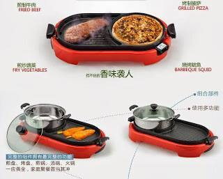 BBQ GRILL PAN + STEAMBOAT