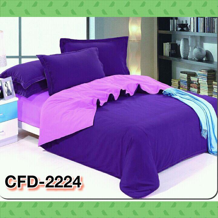 cadar plain CFD-2224
