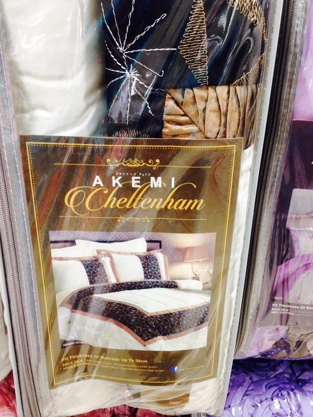 cadar akemi Ninaian Cream packaging