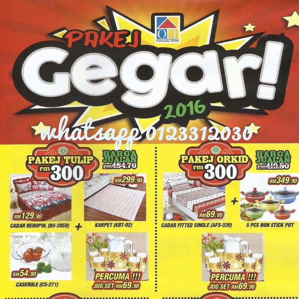 pakej-gegar-2016-3